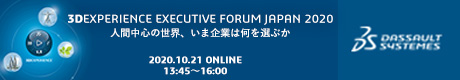 3DEXPERIENCE EXECUTIVE FORUM JAPAN 2020